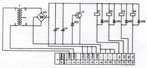 Электрическая принципиальная схема БПР4-2