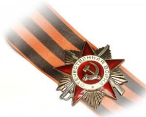 Орден Отечественная война на георгиевской ленте