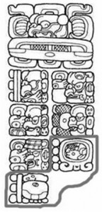 Каменная стела из майянского города Киригуа, свидетельствующая о конце эпохи Третье Солнце