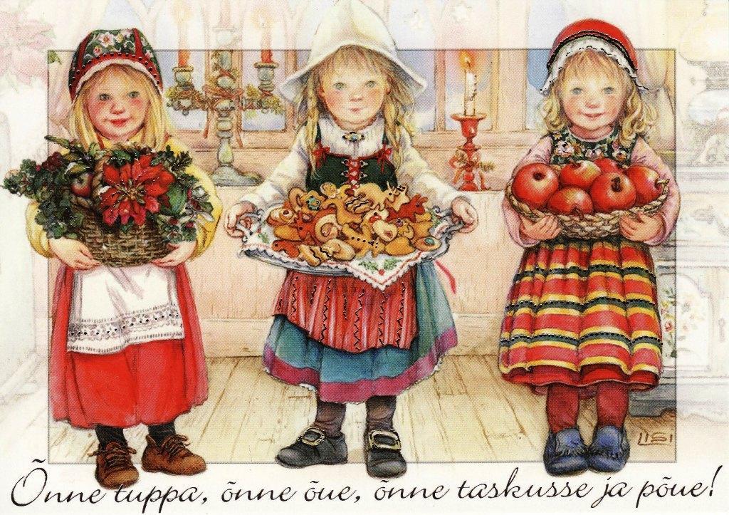 Счастья в дом, счастья во двор, счастья в карманы и за пазуху