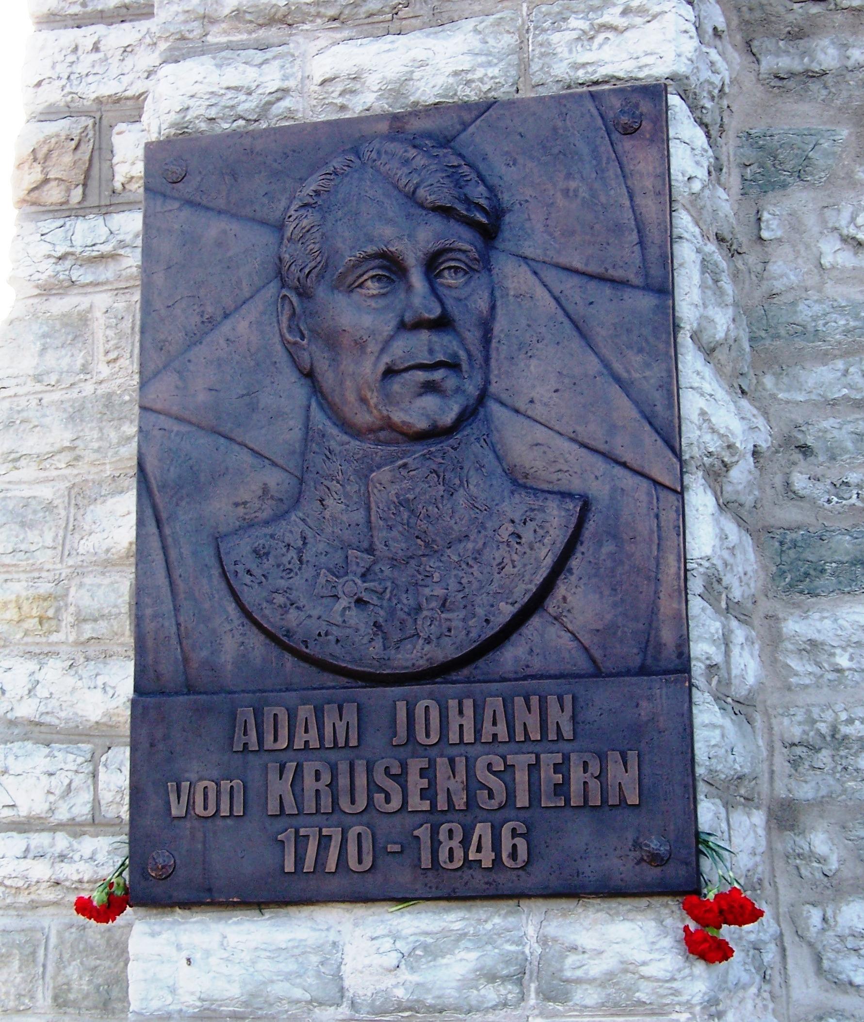 Бронзовый барельеф Адама Иоганна (Ивана Федоровича) фон Крузенштерна