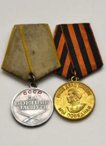 Medali_deda