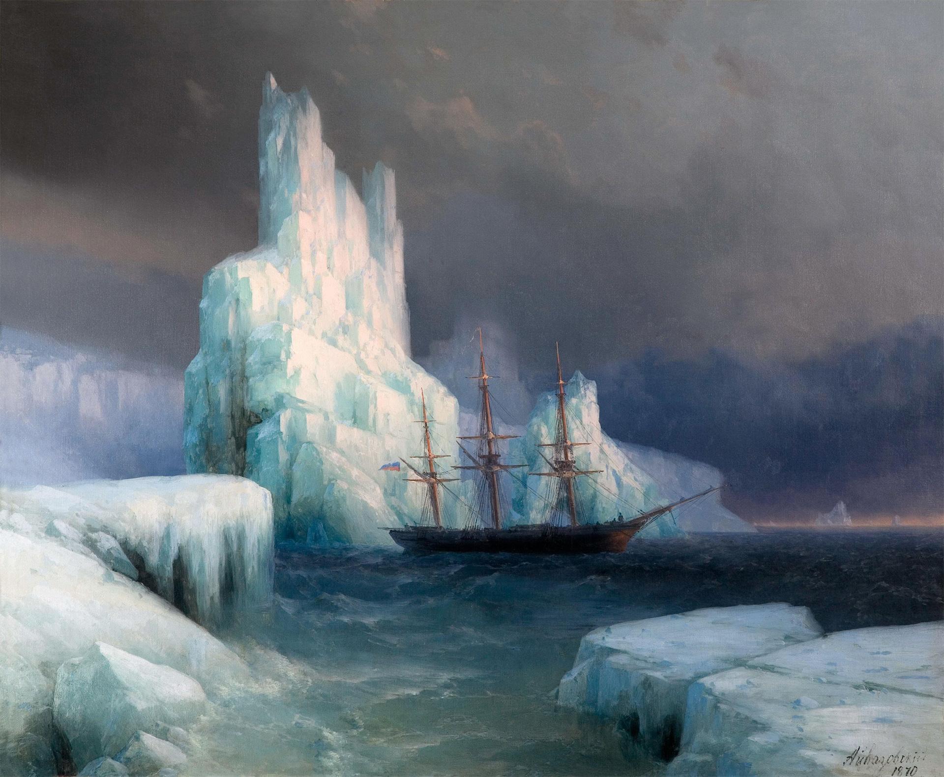 И.К.Айвазовский «Ледяные горы»