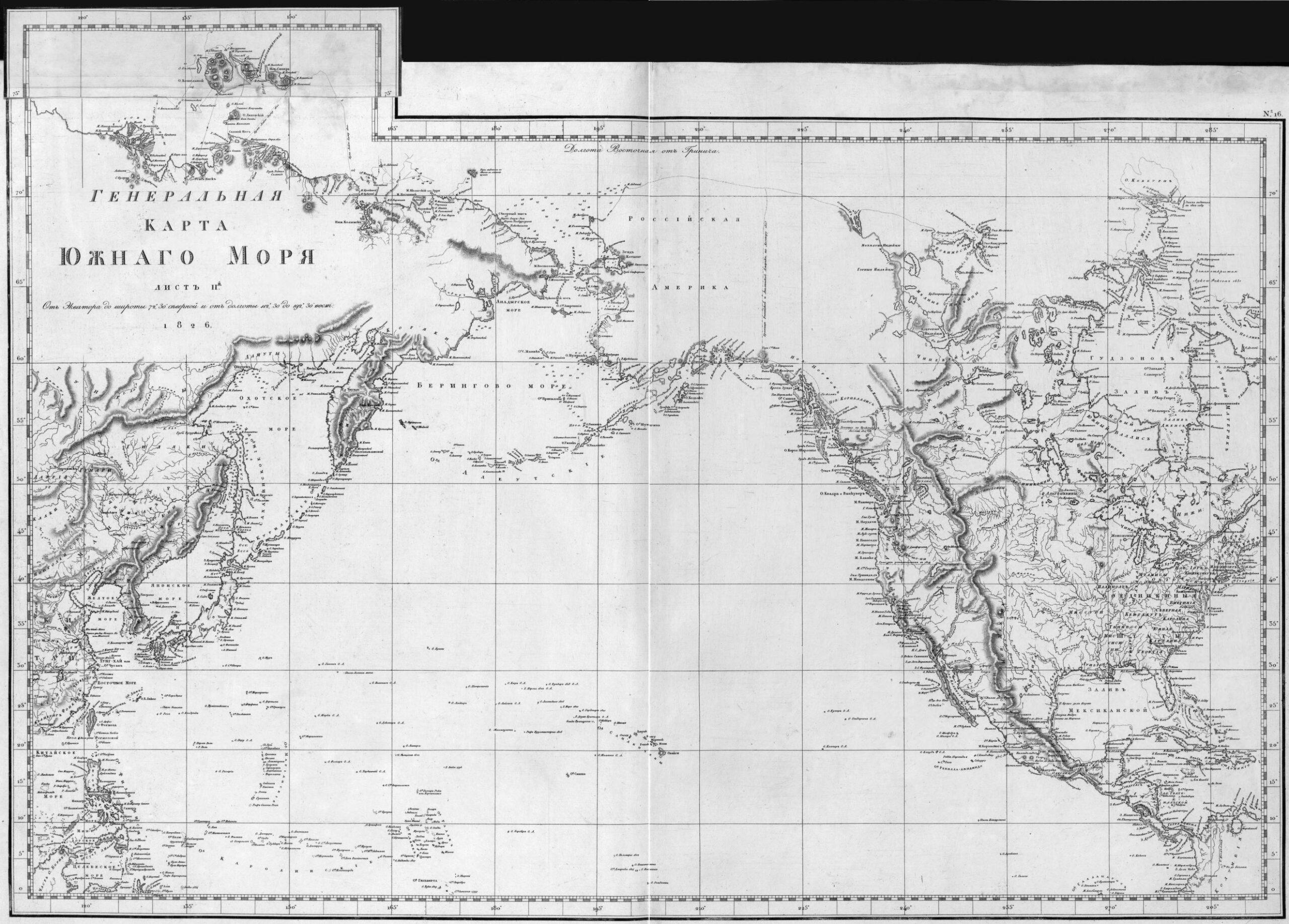 """Генеральная карта """"Атласа Южного моря"""""""
